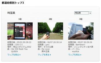 Find_iPod.jpg