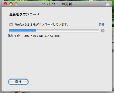 Firefox352-2.png