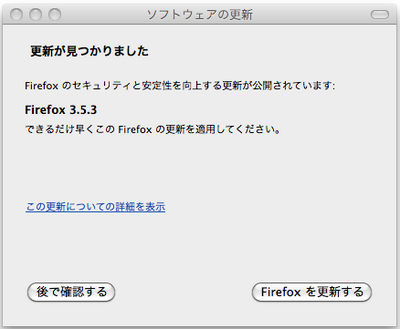 Firefox353-1.png