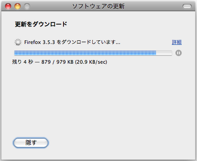 Firefox353-2.png