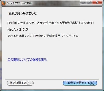 Firefox355-1.jpg