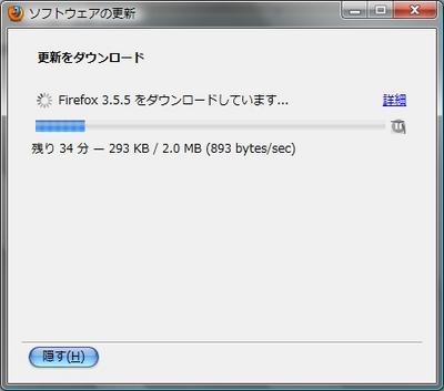 Firefox355-2.jpg
