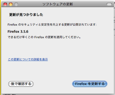 Firefox356-m.png