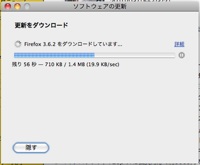 Firefox362-2.png