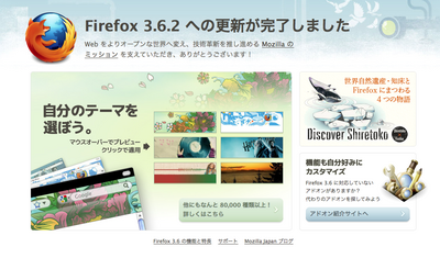 Firefox362-3.png