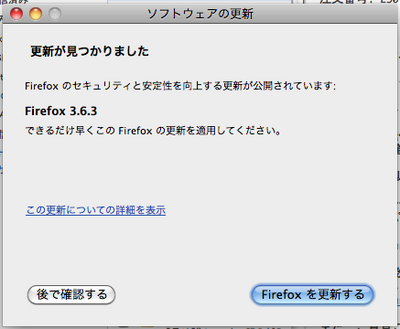 Firefox363-1.png