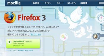 Firefox3windows