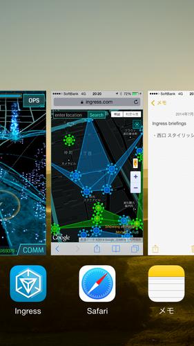 Ingress intl Map iPhone