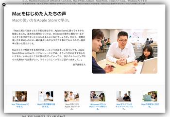 StartMac3.png