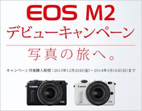 eos02.jpg