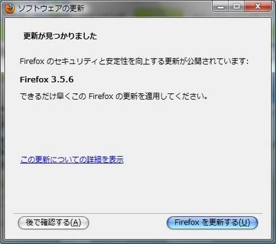 firefox356-w.jpg