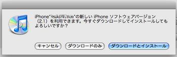 iPhone2.1-1.png