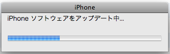 iPhone2024.png