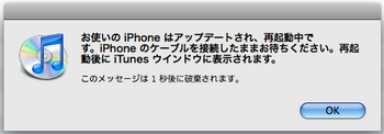 iPhone2026.png