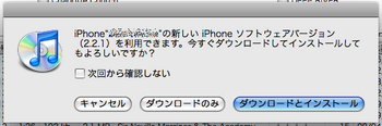 iPhone221-1.png