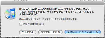 iPhoneOS30-01.png