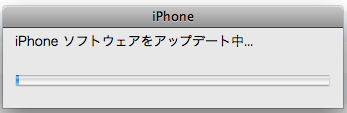 iPhoneOS30-12.png
