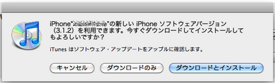 iPhoneOS312-1.png
