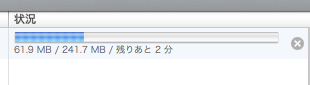 iPhoneOS312-4.png