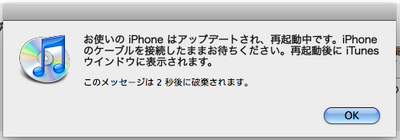 iPhoneOS312-6.png