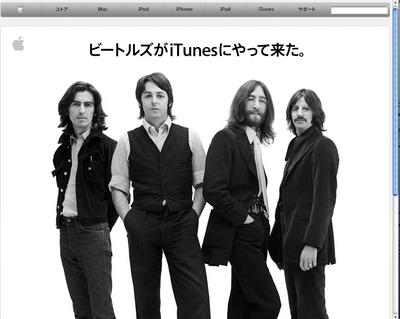iTunes-Beatles1.png