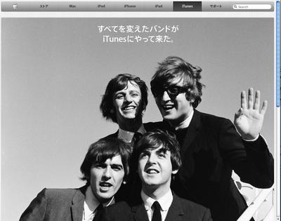 iTunes-Beatles2.png