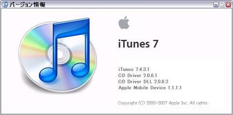 iTunes7.4.3