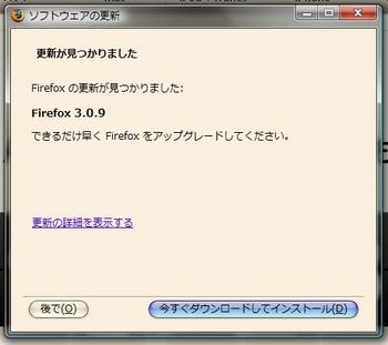Firefox309